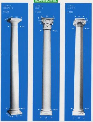装飾柱・飾り柱 | FRPの立体造形・立体看板はキャラクター工房 装飾柱・飾り柱│FRPの立体造
